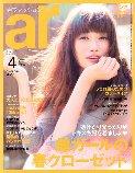 Malish hanno messo nella rivista